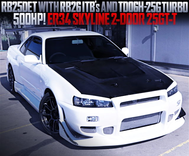 RB25DET With RB26 ITBs AND TD06H-25G TURBO INTO ER34 SKYLINE COUPE