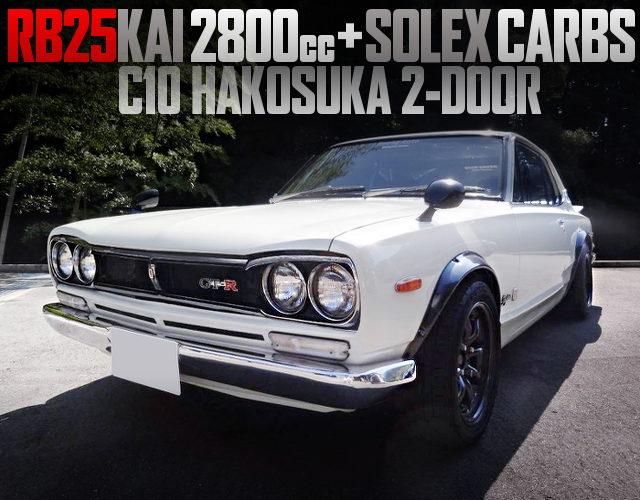 RB25kai 2800cc with Solex Carbs INTO C10 HAKOSUKA SKYLINE