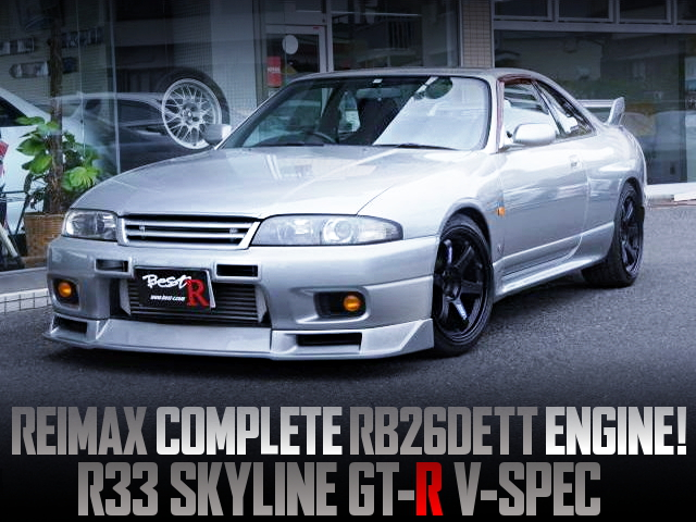 REIMAX COMPLETE ENGINE INTO R33 SKYLINE GT-R V-SPEC