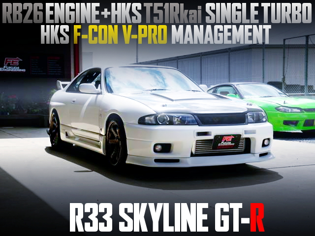 RB26 with T51Rkai SINGLE TURBO into R33 GT-R
