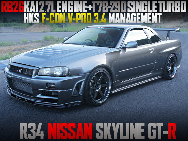 RB26 2700cc T78-29D SINGLE TURBO INTO R34 GT-R WITH R35 SILVER PAINT