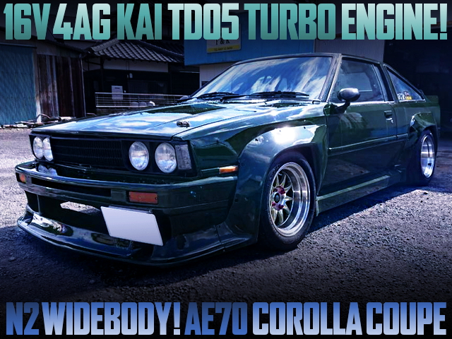 4AG TD05 TURBO ENGINE INTO A AE70 COROLLA COUPE