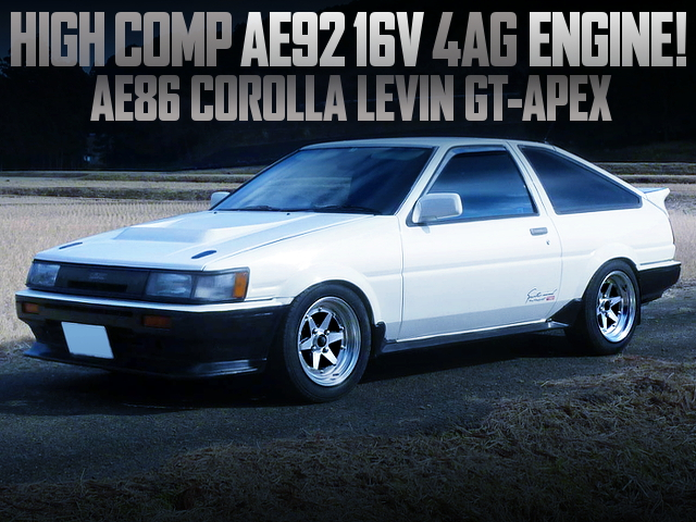 HIGHT COMP INSTALLED AE92 4AG INTO A AE86 LEVIN GT-APEX