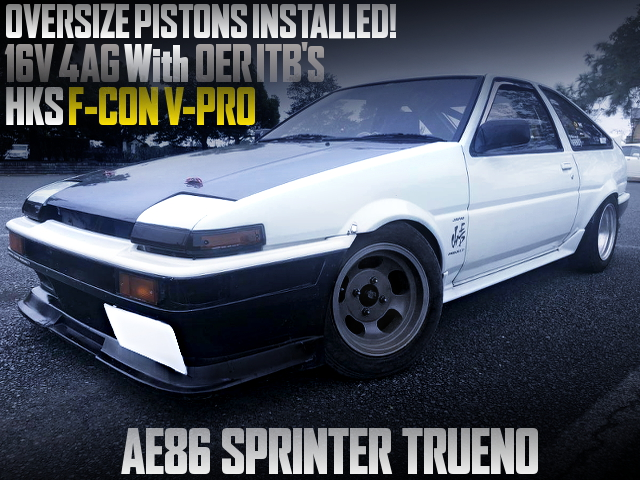 INDIVIDUAL THROTTLE BODIES ON 4AG WITH AE86 TRUENO