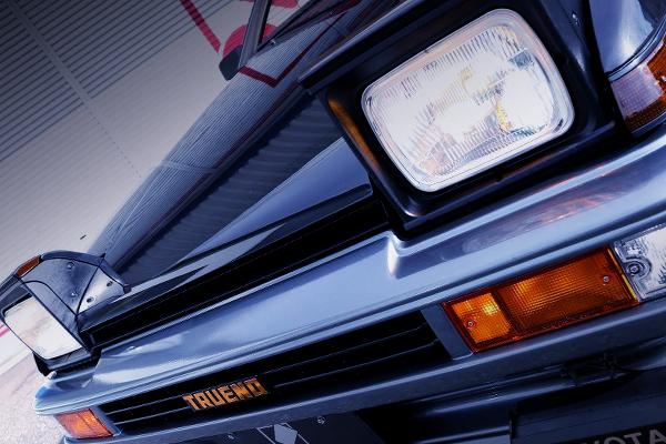 FRONT HEAD LIGHT OPEN TO AE86 TRUENO
