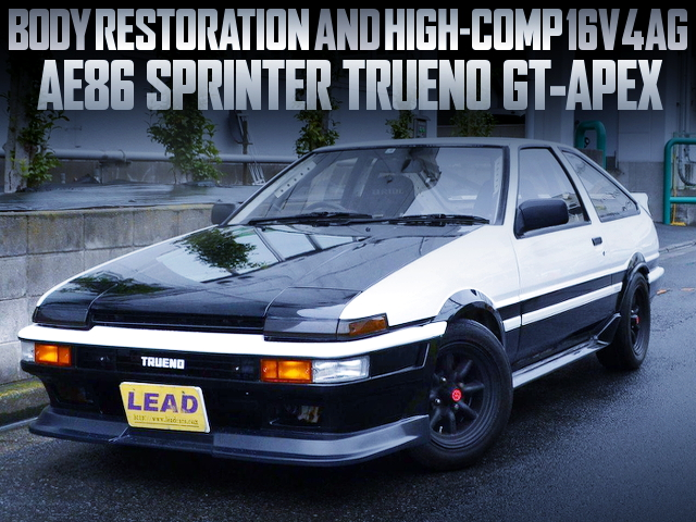 RESTORATION AND HIGH COMP 4AG With AE86 TRUENO GT-APEX
