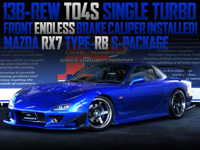 TO4S TURBO CHARGED FD3S RX7 TYPE-RB S-PACKAGE