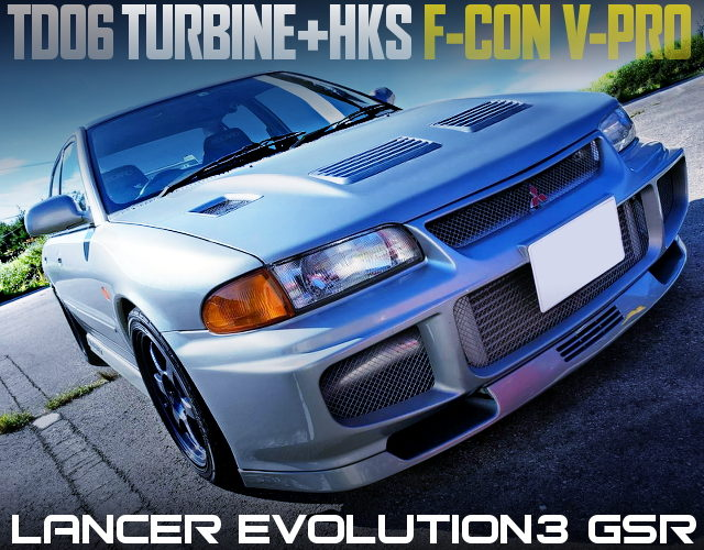 4G63 With TD06 TURBO AND F-CCON V-PRO INTO EVO 3 GSR