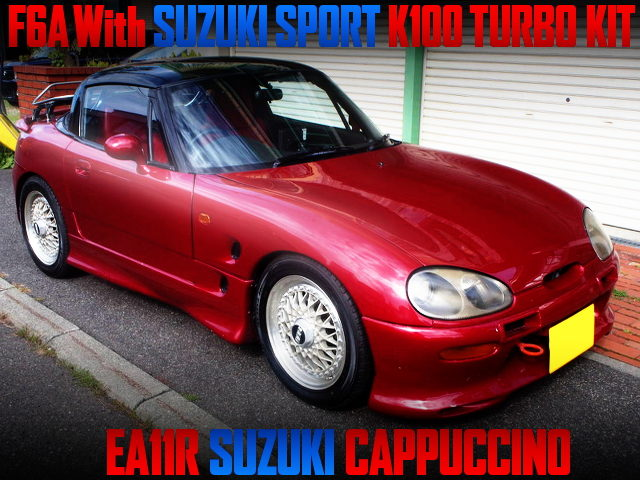 F6A With SUZUKI SPORT K100 TURBO KIT WITH EA11R CAPPUCCINO