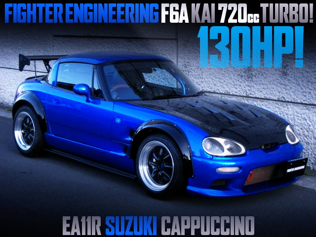F6A KAI 720cc TURBO ENGINE WITH EA11R CAPPUCCINO WIDEBODY