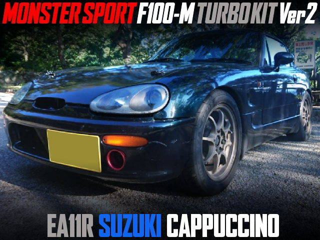 MONSTER SPORT F100M TURBO KIT INSTALLED EA11R CAPPUCCINO