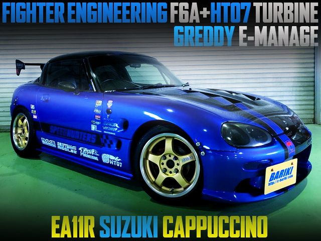 FIGHTER ENGINEERING F6A With HT07 TURBO AND E-MANAGE INTO A EA11R CAPPUCCINO OF BLUE