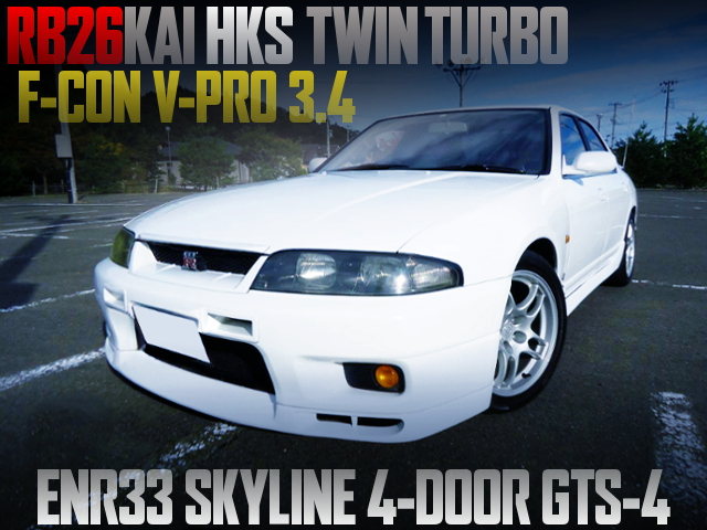 RB26 SWAPPED ENR33 SKYLINE 4-DOOR GTS4 WITH GT-R FRONT END