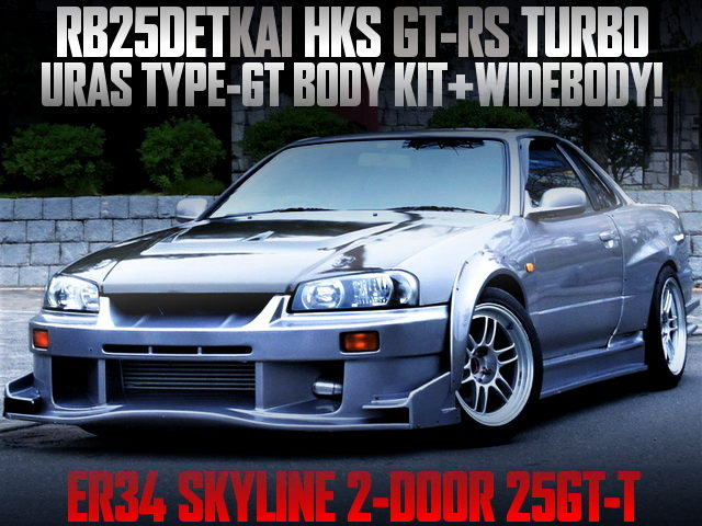 HKS GT-RS TURBO AND URAS BODY KIT WITH WIDEBODY OF ER34 SKYLINE 2DOOR 25GTT
