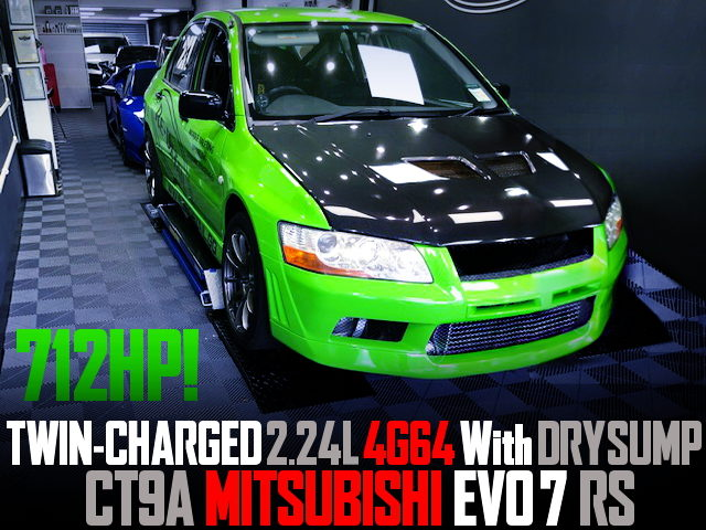 TWINCHARGED 4G64 With DRYSUMP OF CT9A EVO 7 RS