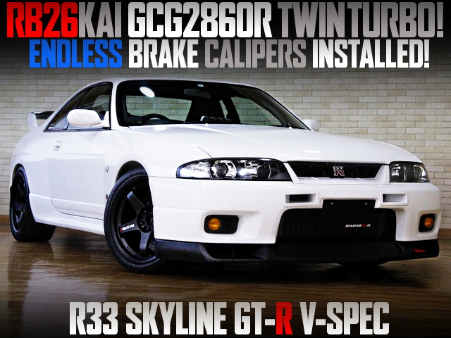 GCG2860 TWIN TURBO AND ENDLESS BRAKE CALIPERS WITH R33 GTR V-SPEC