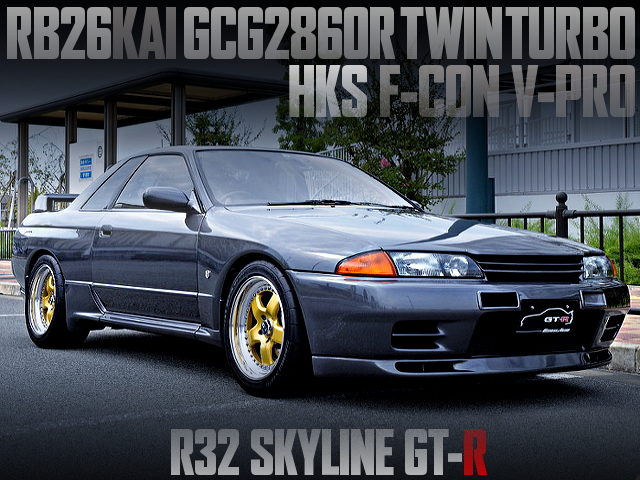 GCG2860 TWIN TURBOCHARGED R32 SKYLINE GT-R
