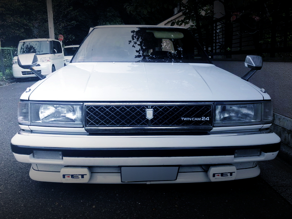 GX71 CHASER FRONT FACE