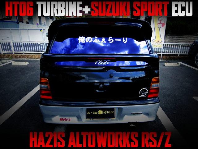 HT06 TURBO AND SUZUKI SPORT ECU With HA21S ALTO WORKS RSZ