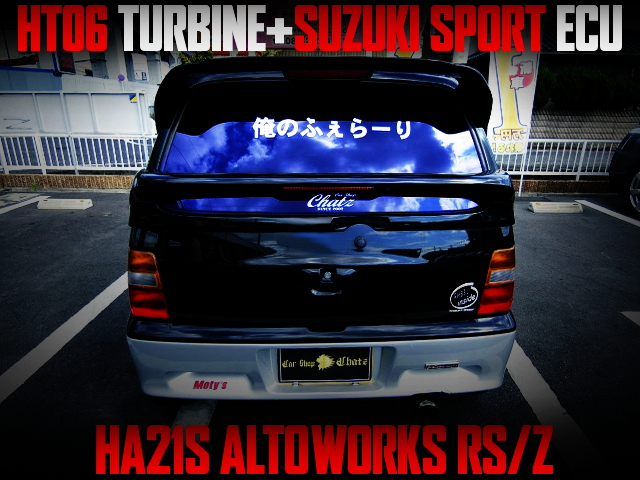 HT06 TURBO AND SUZUKI SPORT ECU With HA21S ALTO WORKS RSZ