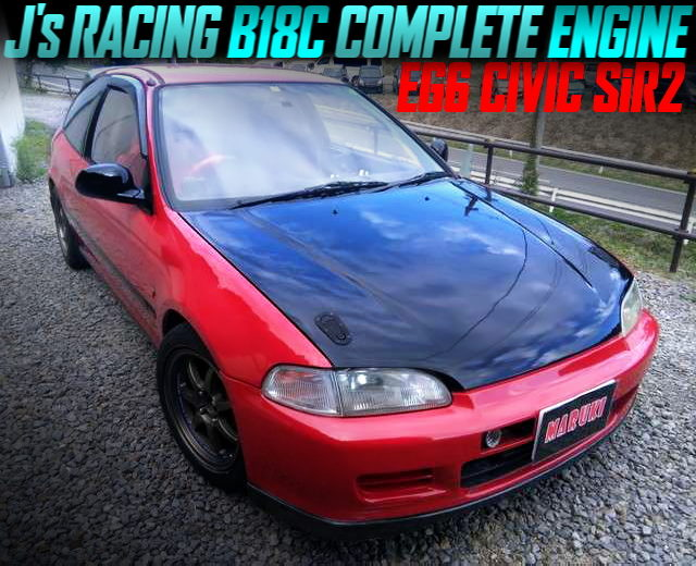 Js-RACING B18C COMPLETE ENGINE INTO A EG6 CIVIC SiR2
