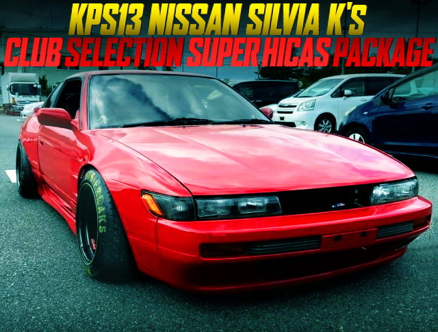 WIDEBODY KPS13 SILVIA Ks