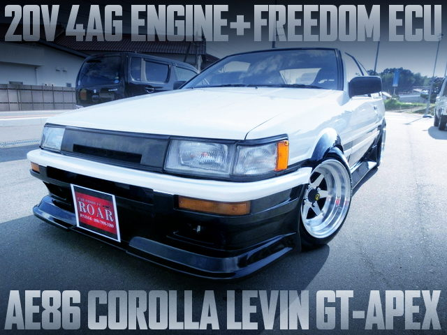 20V 4AG and FREEDOM ECU WITH AE86 LEVIN GT APEX