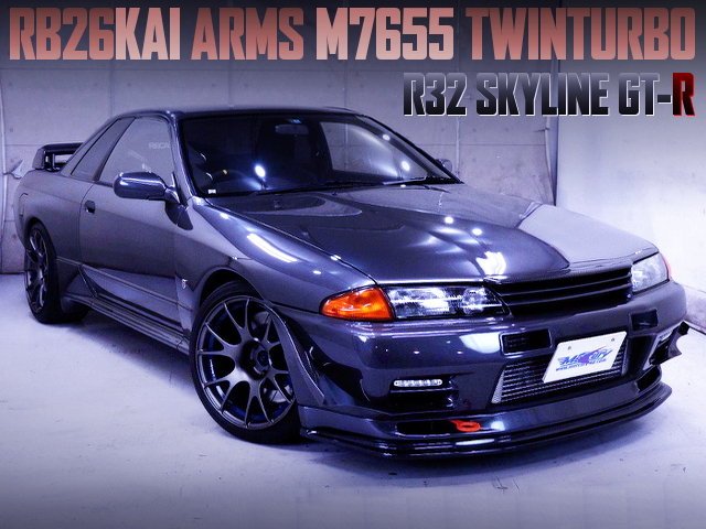 RB26 with ARMS M7655 TWINTURBO INTO R32 GT-R OF 550HP
