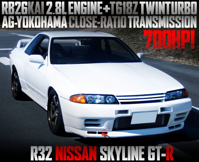 RB26KAI 2800cc WITH T618Z TWINTURBO INTO R32 GT-R WHITE