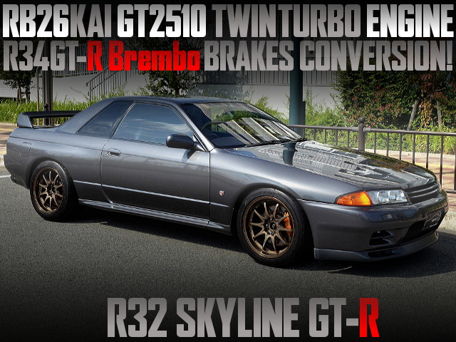 RB26KAI GT2510 TWINTURBO With R32 GT-R GUN METALLIC