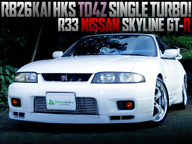 TO4Z TURBOCHARGED R33 GT-R WITH WHITE COLOR