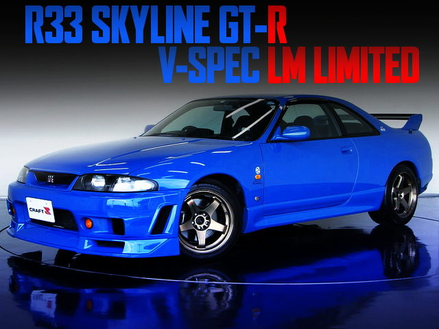 NISMO SPORT RESETTING OF R33 GT-R V-SPEC LM LIMITED