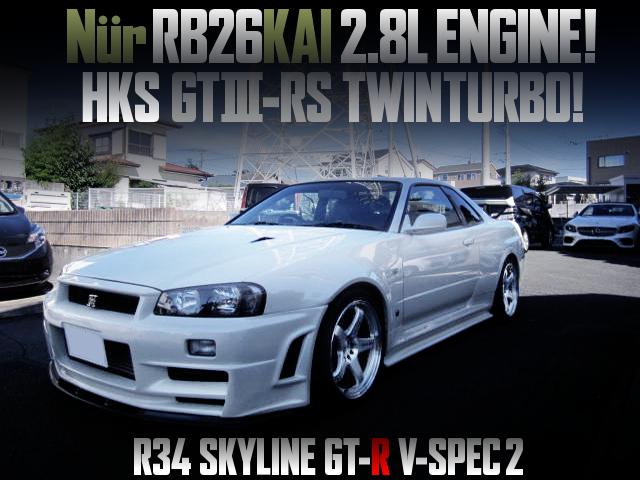 Nur RB26KAI 2800cc AND GT3-RS TWINTURBO INTO A R34 GTR VSPEC2