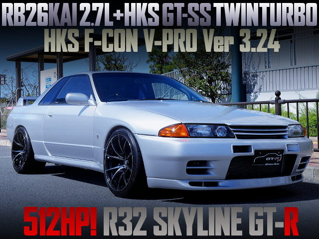 RB26 2700cc With GT-SS TWINTURBO INTO R32 GT-R SILVER 512HP