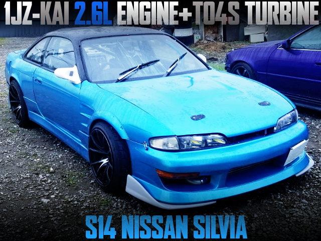 1JZ-GTE 2600cc TO4S TURBO With S14 ZENKI SILVIA