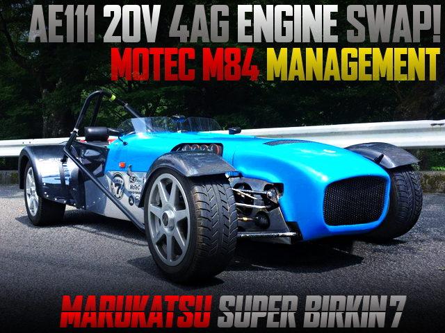 AE111 20V 4AG With MOTEC M84 OF SUPER BIRKIN 7