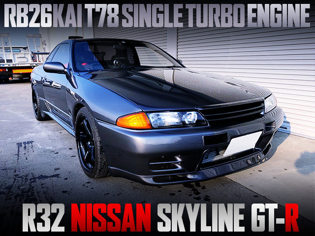 T78 SINGLE TURBOCHARGED R32 GT-R