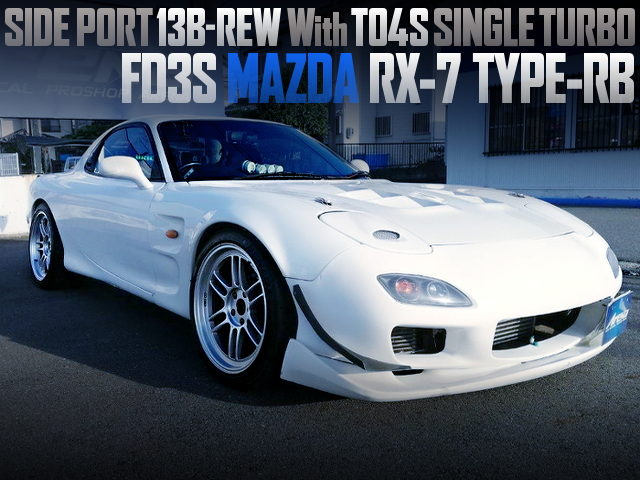SIDE PORT 13BREW WITH A TO4S TURBO INTO FD3S RX7 TYPE-RB