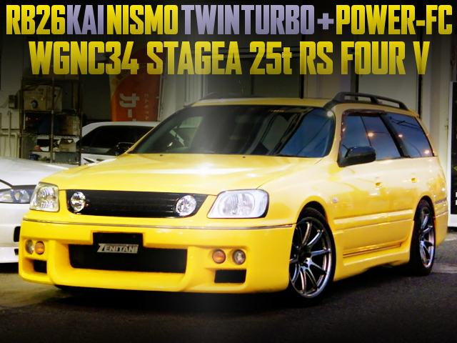 RB26 With NISMO TWINTURBO INTO A WGNC34 STAGEA 25t RA FOUR V