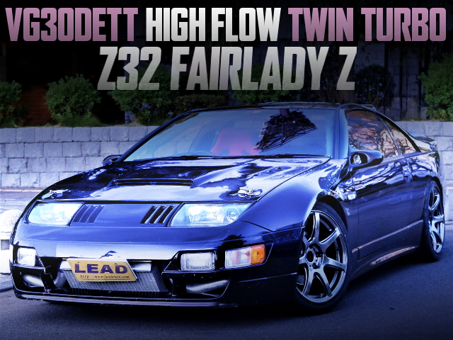 VG30DETT HIGH FLOW TWIN TURBO OF Z32 FAIRLADY Z