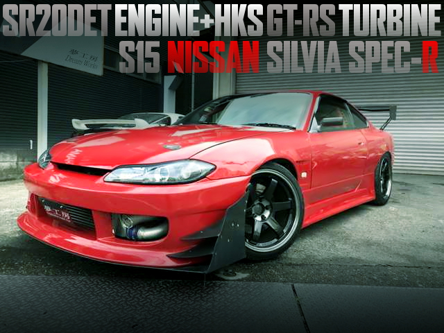 SR20DET with GT-RS TURBO INTO A S15 SILVIA SPEC-R