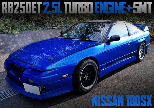 RB25DET SWAPPED NISSAN 180SX TO BLUE COLOR