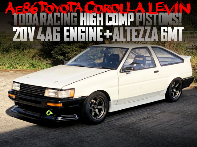 20V 4AG With 6MT AND LINK ATOM ECU OF AE86 LEVIN HATCH