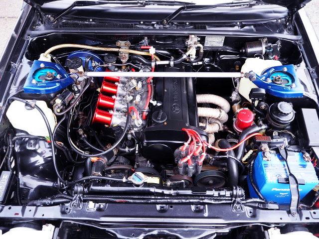 20V 4AG ENGINE With FUNNEL