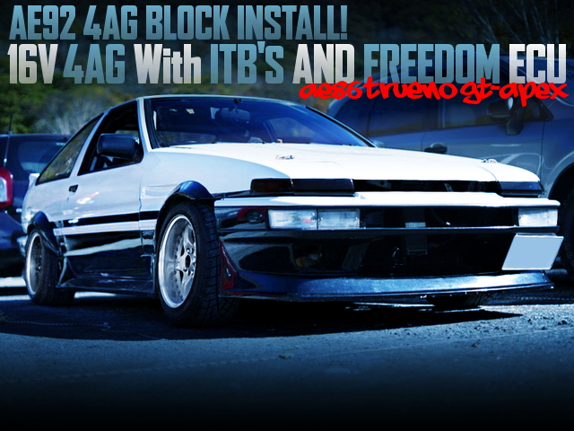 ITBs ON 16V4AG With AE92 BLOCK INTO A AE86 TRUENO GT-APEX