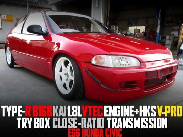 B16B 1800cc AND CLOSE RATIO GEARBOX OF EG6 CIVIC