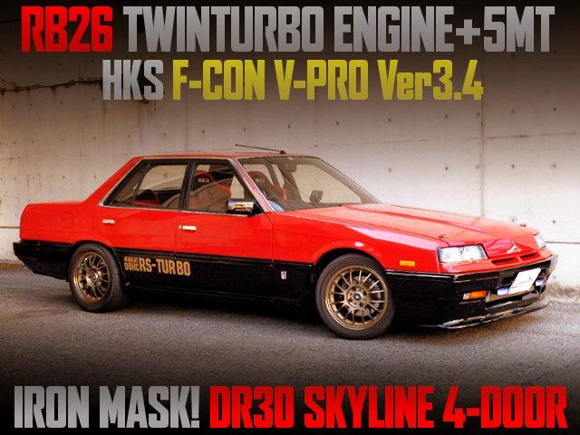 RB26 TWINTURBO SWAPPED IRON MASK DR30 SKYLINE 4-DOOR