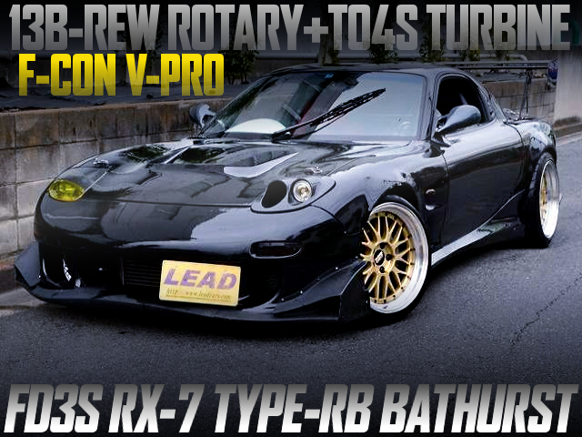 TO4S TURBO AND F-CON V-PRO OF FD3S RX-7 TO WIDEBODY