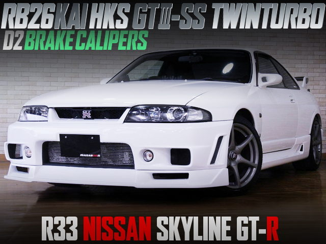 HKS GT3-SS TWINTURBOCHARGED R33 GT-R