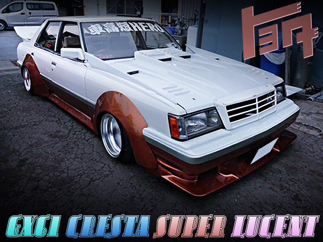 MARK2 FRONT END AND WORKS WIDEBODY TO GX61 CRESTA